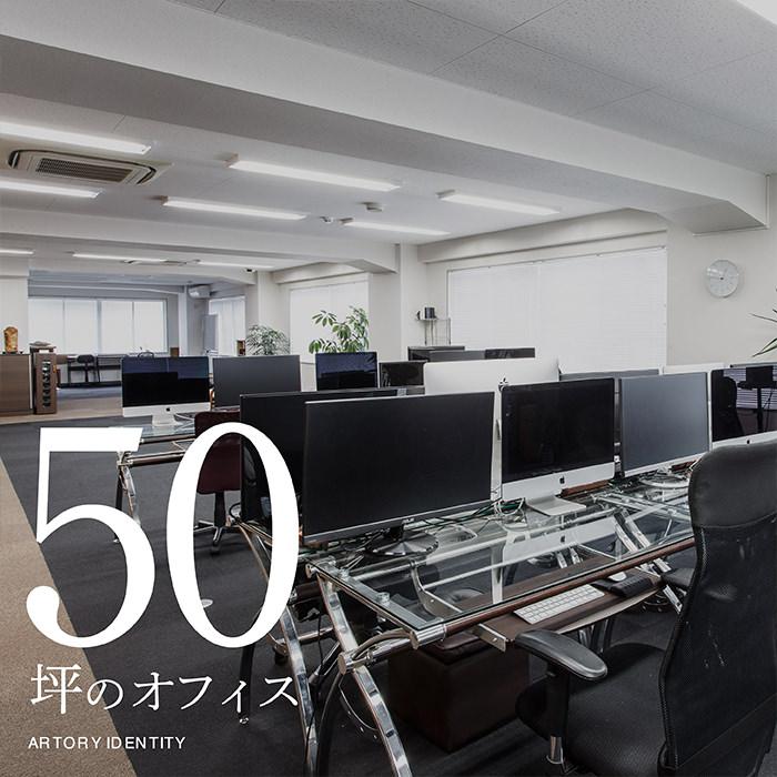 165m² Office