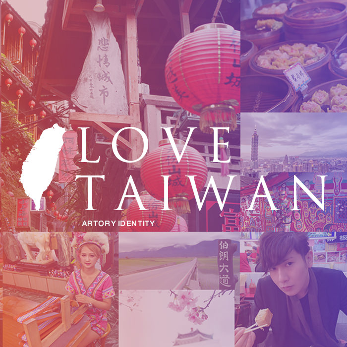 LOVE台湾