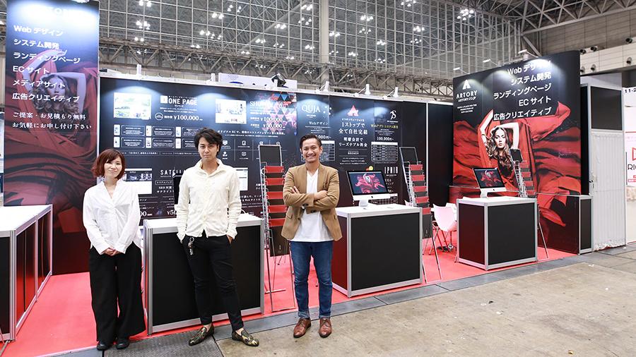 2018 Japan IT Week 秋 幕張メッセ