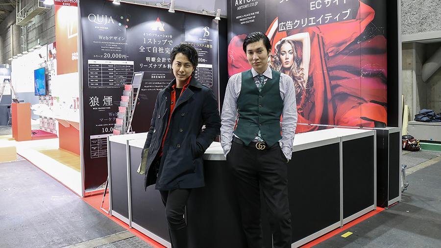 2019 Japan IT Week 関西 インテックス大阪