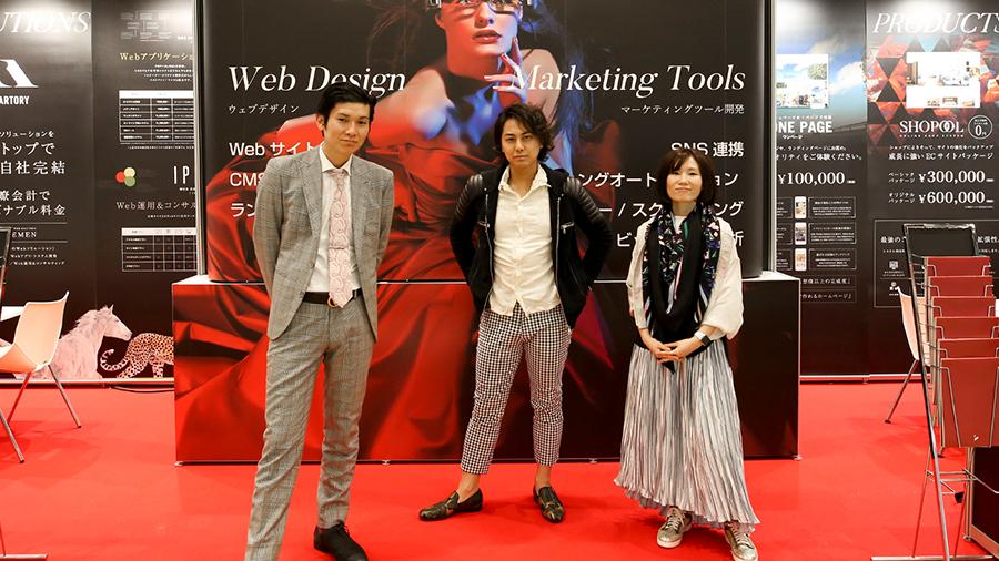 2019 Japan IT week 春 東京ビッグサイト