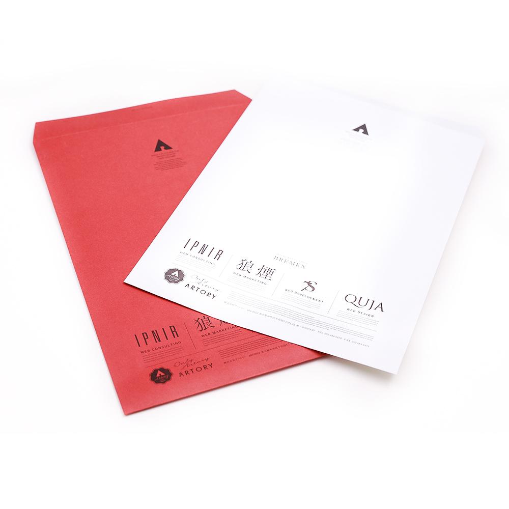 Corner 2 envelope