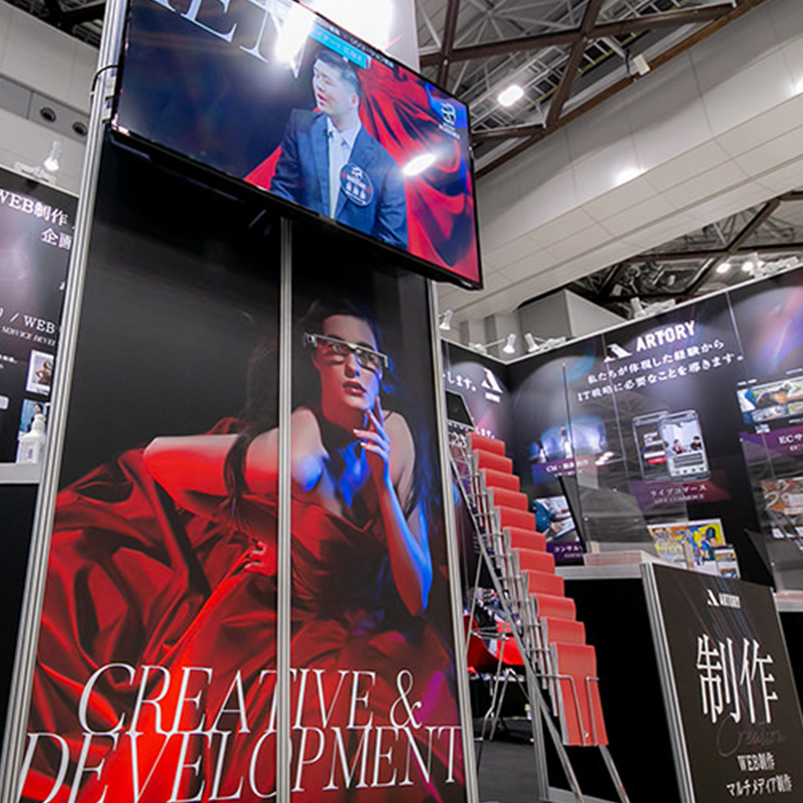 INSIDE ARTORY「2021 Japan マーケティング Week【夏】」を公開