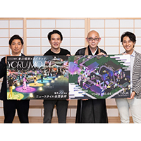 日本三大稲荷 豊川稲荷 x ネイキッド YORU MO-DE(ヨルモウデ)ライブ配信をプロデュース