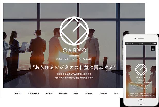 GARYO