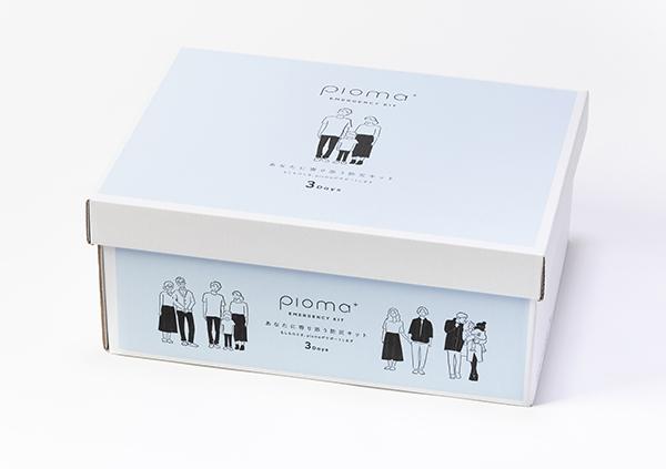 Pioma⁺ パッケージデザイン